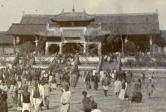 Chengdu, China, revolution, 1911