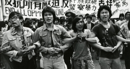 Asian Americans protesters