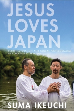 Jesus Loves Japan, Suma Ikeuchi