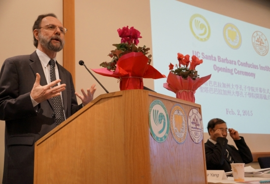 EVC David Marshall at Confucius Institute opening ceremony