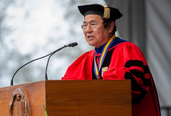 Chancellor Henry T. Yang addresses the Class of 2021