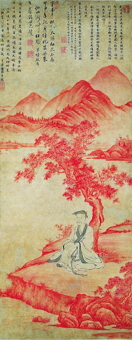 XIANG Shengmo (1597-1658) Self-Portrait in Red Landscape, 1644 Hanging scroll, ink and color on paper Collection of Shitou Shuwu