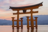 Itsukushima Shinto shrine