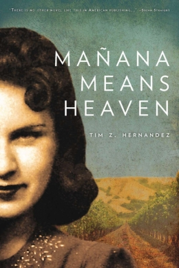Latino author, poet and literary scholar Tim Z. Hernández to receive UCSB's annual Luis Leal Literature Award